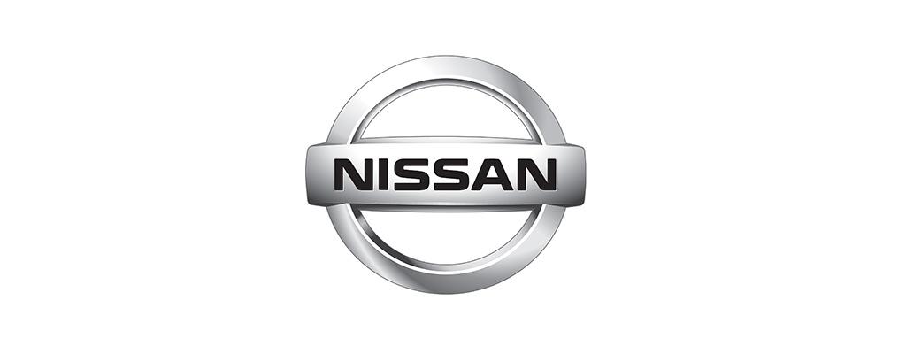 Ремонт автомобилей NISSAN в Волгограде